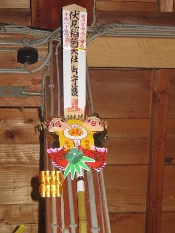 2017・130松尾神社 051-1q
