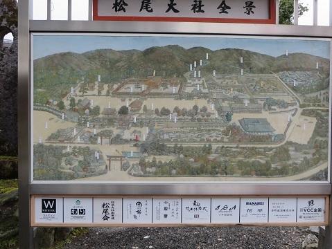 2017・130松尾神社 005-1t