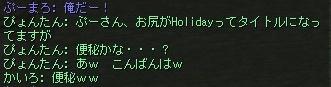 1_20161105184430a0a.jpg
