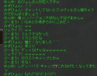 2_20170103171749072.jpg