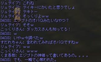 3_20161202234150fa8.jpg