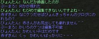 6_20161105184449b6a.jpg