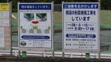 20160603稲子363