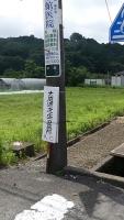 20160702二岡神社139