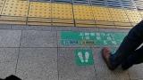 20170102浅草寺004