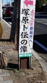 20170102浅草寺016