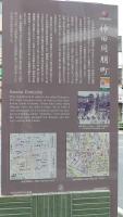20170102浅草寺143