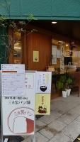 20170102浅草寺158