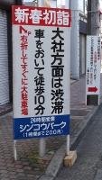 20170102浅草寺176