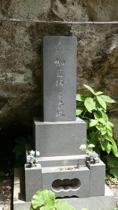 20160716赤沢宿220