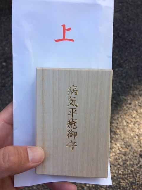 2017館山21