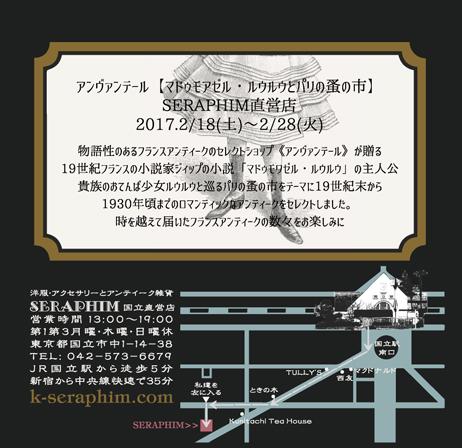 evenement_7675.jpg