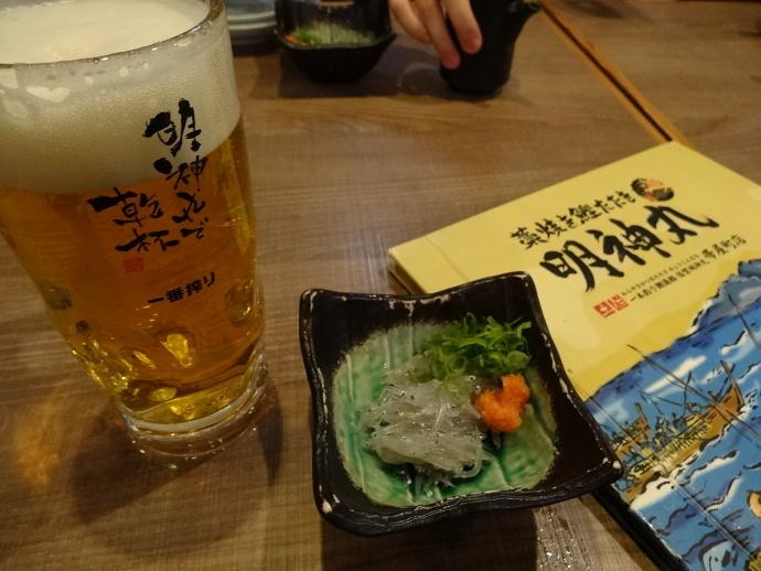 161022塩タタキ(2)