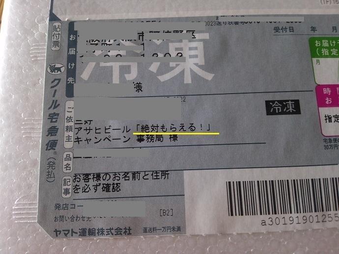 161201貰える (2)
