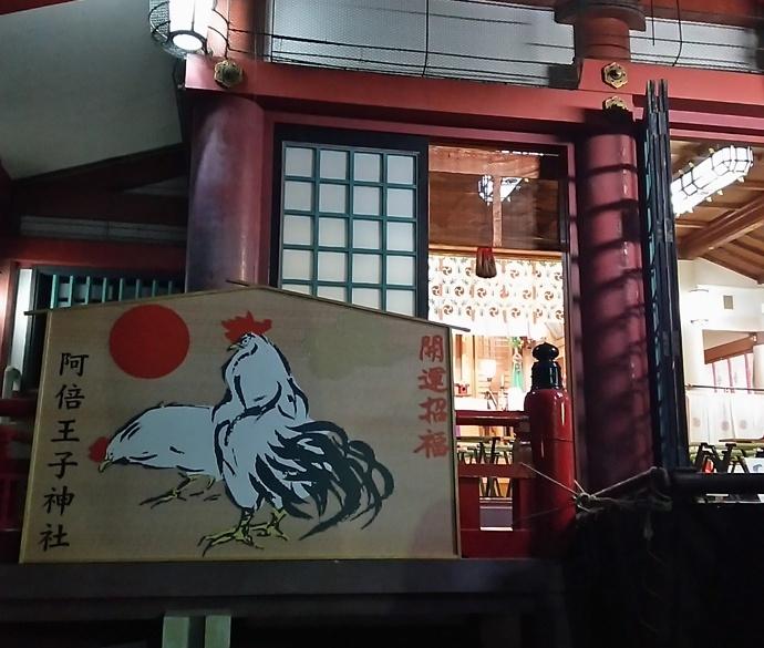 170101王子神社 (3)