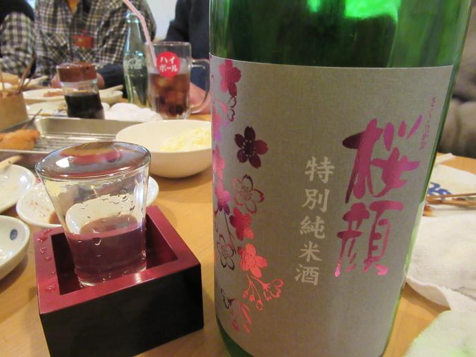 170124飲み会 (7)