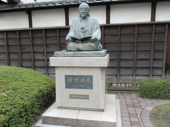 170206緒方洪庵 (1)