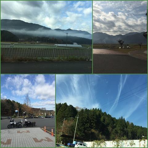 aozora_convert_20161205232323.jpg