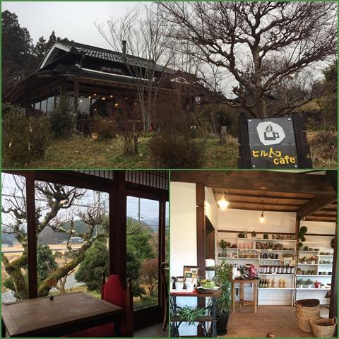 hirutoko_convert_20170122235332.jpg