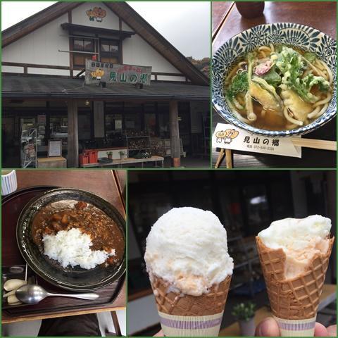 miyama_convert_20161130083216.jpg