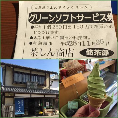 sofuto_convert_20161203212530.jpg