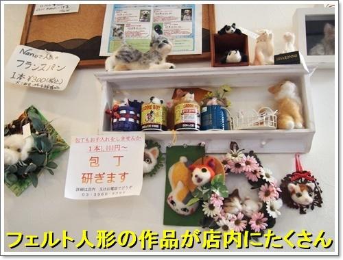 20120101_010_01.jpg