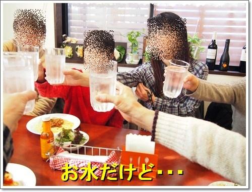 20120101_264.jpg