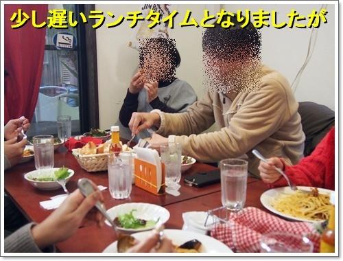 20120101_275.jpg