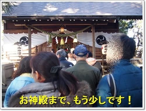 20170101_038.jpg