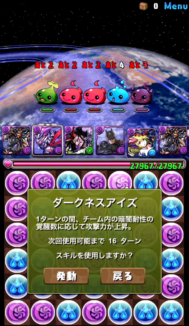 20170209145655ff6.png
