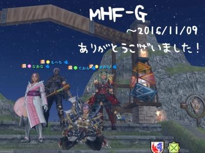 mhf_20161109_0.jpg