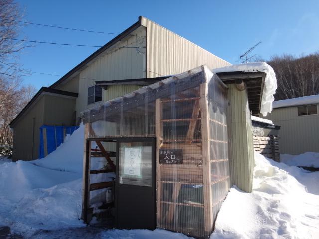 冬季入り口