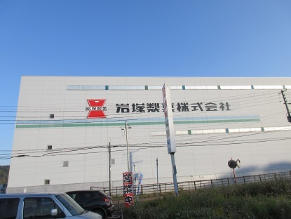 kinako6127.jpg