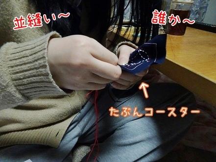 kinako6662.jpg