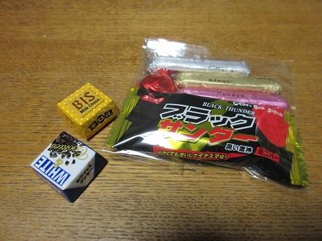 kinako6685.jpg