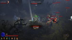 Diablo III_01