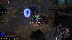 Diablo III_04