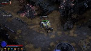 Diablo III_08