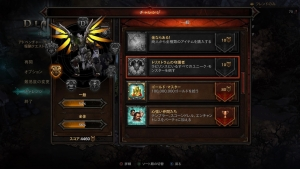 Diablo III_15