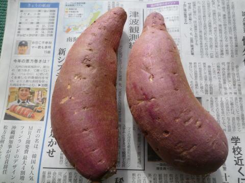 お芋のおやつ(1)