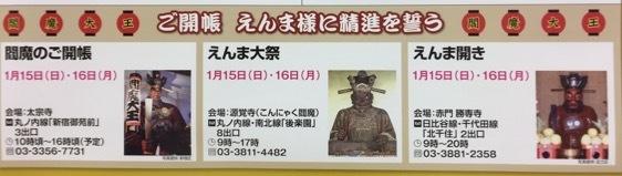 20170113085947449.jpg