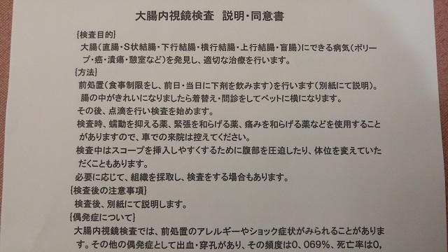 20161208_170039.jpg