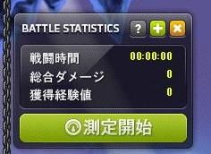 ちっちゃくしておけるヾ(*´∀`*)ノ