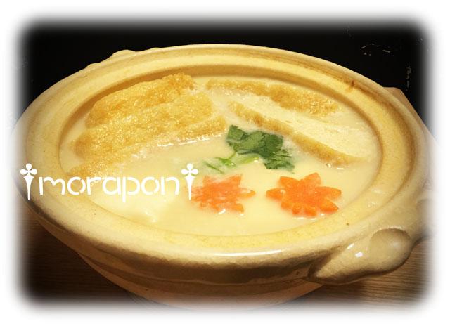 161119 とろとろ湯豆腐-1