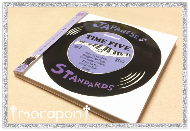 161121 Japanese Standards-1