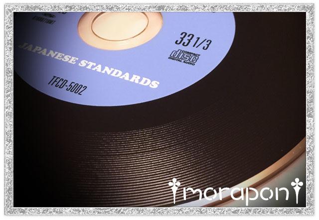 161121 Japanese Standards-4