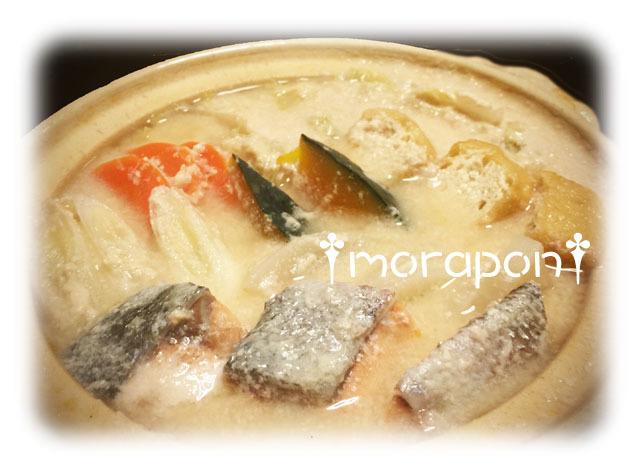 161123 酒粕鍋