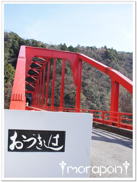 161220 亀山湖-4