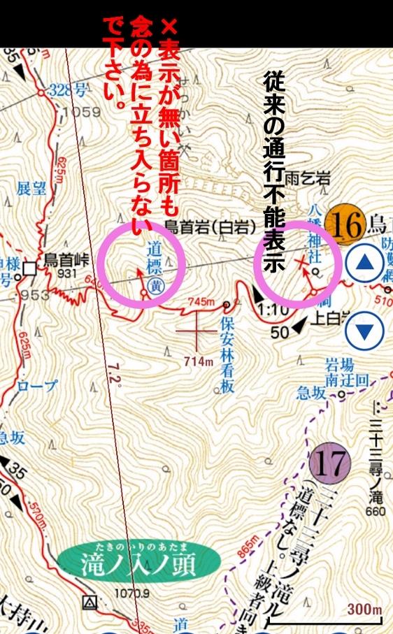 図2 (562x907)