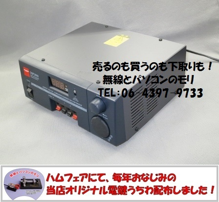 DSP2000 20A 安定化電源 スイッチング 第一電波 DIAMOND